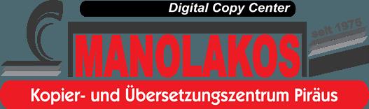 Manolakos - Kopier- und Übersetzungszentrum Piräus
