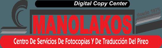Manolakos - Centro de Servicios de Fotocopias y de Traducción del Pireo