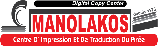 Manolakos - Centre d'Impression et de Traduction du Pirée