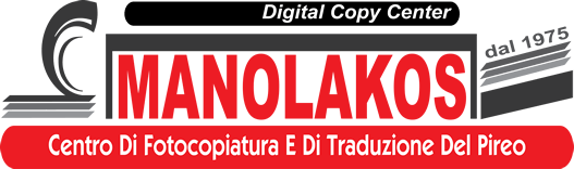 Manolakos - Centro di Fotocopiatura e di Traduzione del Pireo